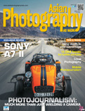 Asian Photography March 2015