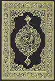 waptrick.com The Holy Quran English