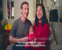 waptrick.com Mark Zuckerberg Shares Video Of His Daughter For The First Time